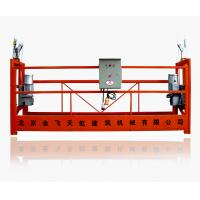 Wholesale 630kg-1000kg Aluminum Construction Suspended Working Platform Scaffold for Painting from china suppliers
