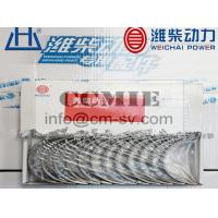 Wholesale WEICHAI WD615 Parts Connecting Rod Bearing Part No.61560030033 from china suppliers