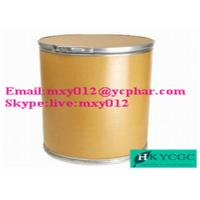 Wholesale Safe Local Anesthetic Anti Inflammatory Supplements 5875-06-9 Proparacaine Hydrochloride HCL from china suppliers