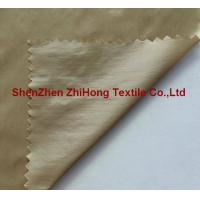 Wholesale Soft nylon taffeta fabric with down proof coating for skin suit from china suppliers