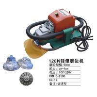 Buy cheap 128N portable milling machine from wholesalers