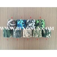Wholesale Outdoor Sports Camoflag Printed Cohesive Elastic Bandage 5cm X 4.5m from china suppliers