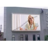 Wholesale 7000Cd / M2 Brightness 1/2 Scan Outdoor Rental Led Display Smd Wall Mounted Installation from china suppliers