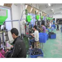 Shenzhen Goodwill Technology Co., Ltd