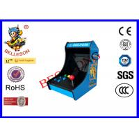 Buy cheap Household Bartop Arcade Machine ,  Pac Man Mini Game Machine 8 Inch from wholesalers