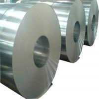 Wholesale galvanised steel coil from china suppliers