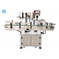 Wholesale Automatic Water Bottle Labeling Machine , Round Label Applicator Machine from china suppliers