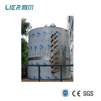 Wholesale Non standard Seawater Flake Ice Machine ,OEM ODM Service of Ice making Machine from china suppliers