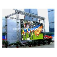 Wholesale IP65 P12 Outdoor LED Screen Rental from china suppliers