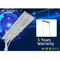 Wholesale Dimmable IP65 All In One LED Solar Street Light With Bridgelux Chips 6500K from china suppliers