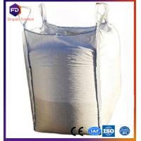 Buy cheap Water Proof Flexible Intermediate Bulk Containers Industral PP Big Jumbo Bag from wholesalers