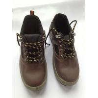 Wholesale 1.6mm - 1.8mm Buffalo Leather Heavy Duty Work Shoes With PU Outsole from china suppliers