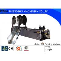 """Wholesale 5"""" 6"""" Metal Forming Machinery , K Type Gutter Forming Machine from china suppliers"""