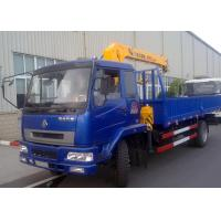 Wholesale XCMG 4T Mobile Telescopic Boom Truck Mounted Crane With 10m Lifting Height from china suppliers