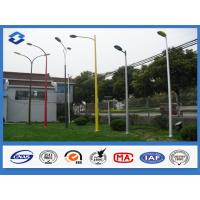Wholesale Varous shape decorative street light pole / posts customized Painting color street lighting columns from china suppliers