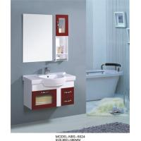 Wholesale 80 X49/cm  hung cabinet / PVC bathroom cabinet / wall cabinet / white color for bathroom from china suppliers
