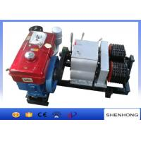 Wholesale Double Capstan Diesel Cable Winch 3KW Water Cooled Diesel Engine Cable Pulling Winch from china suppliers