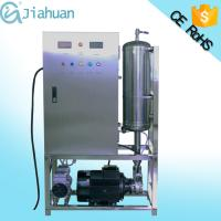 Wholesale YT-S-017 30g 40g 50g all in one water treatment ozone generator ozone machine ozonator for drinking water plant from china suppliers