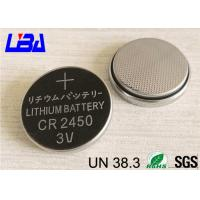 Wholesale 600mAh 3V CR2450 Button Battery Wide Temperature / High Temperature from china suppliers