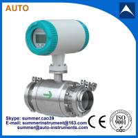China Cheap CE approved stainless steel milk flow meter