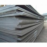 Wholesale 1.8mm 200mm Galvanized coated Low Alloy Steel Plate With AISI ASTM BS GB JIS from china suppliers