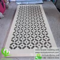 Buy cheap outdoor aluminum panel for wall cladding powder coated white from wholesalers
