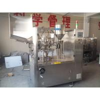 Wholesale 30-50 0.1M³ / Min Capacity Plastic Tube Filling Machine For Air Heating Sealing Tube from china suppliers