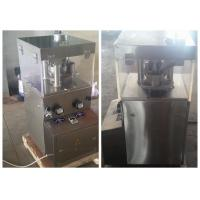 Quality ZP-5 Small Mechanical Power Tablet Press Machine with Stainless Steel Cover for sale