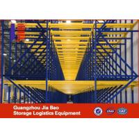 Wholesale Heavy Duty Steel Drive In Racking System Pallet Storage Equipment from china suppliers