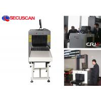 Quality High Resolution computed tomography scanner Baggage Screening Equipment for sale