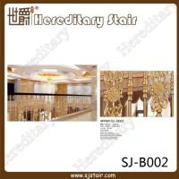 Buy cheap Indoor Modern Design Casting Aluminum Balustrade (SJ-B002) from wholesalers