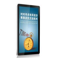 Quality LCD Advertising Touch Screen Kiosk 65 Inch Size 1428 * 804mm Specification for sale