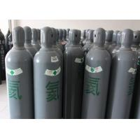 Wholesale Industrial High Pressure Steel Helium Gas Cylinder With 37Mn Steel Material from china suppliers