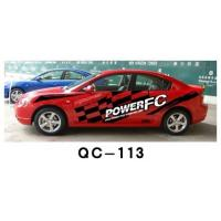 Wholesale Respect PVC Car Body Sticker QC-113F / Car Decoration from china suppliers