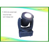 Wholesale DMX Moving Head Outdoor Search Lights 800 Hours Lamp Life 250mm Diameter from china suppliers