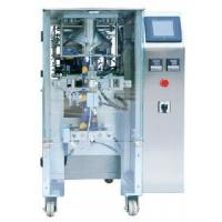 Buy cheap JY-32 Vertical Packing Machine from wholesalers