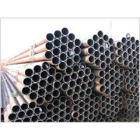 Wholesale Welded Steel Pile from china suppliers