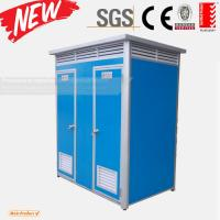 Buy cheap mobile toilet for 2 rooms from wholesalers