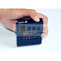 Wholesale Portable 12V 2600mAh Smart heated blanket battery with CE , FCC , RoHs from china suppliers
