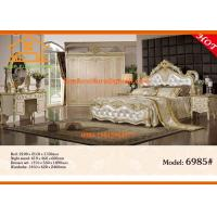 Buy cheap good quality antique luxury latest cheap italian king bedroom furniture designs from wholesalers