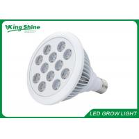 Wholesale High Power 36W LED Coral Reef Lighting Fish Tank Aquarium Light Lamp 85V - 265V from china suppliers