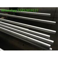 Wholesale TP317 TP317L ASTM A249 Stainless Tube , Small Diameter Stainless Tubing  from china suppliers