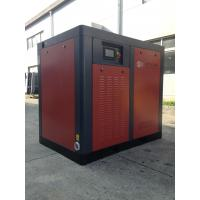 Wholesale High Performance 2 Stage Air Compressor DN65 Outlet Diameter from china suppliers