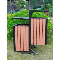 Wholesale Outdoor non fading wpc recycle bin RMD-D4 from china suppliers