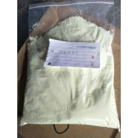 Wholesale 3-MEO-PCP    CAS No.: 72242-03-6   3-Methoxyphencyclidine   90% PURITY   good quality  favourable price from china suppliers