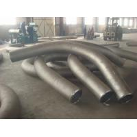Wholesale supplying  steel Bends from china suppliers