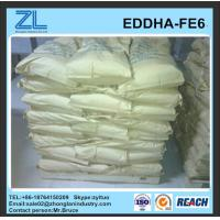 Wholesale China EDDHA-FE6 Fe 6% for agriculture from china suppliers