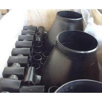 Wholesale ASTM A860 WPHY42 pipe fittings from china suppliers