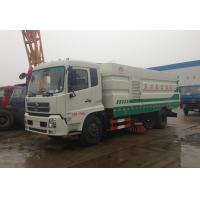 Wholesale Compact Street Sweeper with Street Sweeping Truck for Pedestrian Area from china suppliers