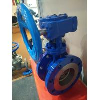 Wholesale Stainless Steel Seat Worm Gear Flanged end Eccentric Butterfly Valve DN100 from china suppliers